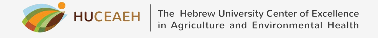 logo of Hebrew Uni. Center of Excellence in Agriculture and Environmental Health