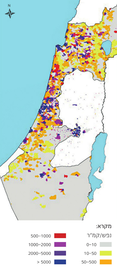 Figure 1: Population Density in Israel, 2008, Source: Levy et al., 2015