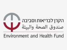 Environment and Health Fund logo