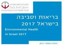 Annual conference banner 2017