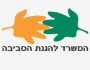 logo of the ministry of environmental protection