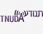 logo of The Israeli National Information Center for Non-Ionizing Radiation