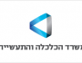 Logo_Ministry_of_economy