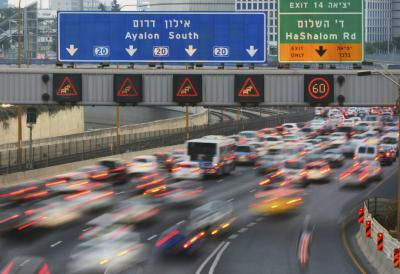Traffic on Highway 20, Israel