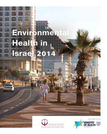"Cover of ""Environmental Health in Israel 2014"" publication"