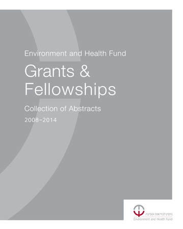 "Cover of ""Grants and Fellowships 2008-2014"" publication"