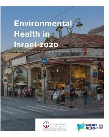 Environmental Health in Israel 2020 Report cover, English
